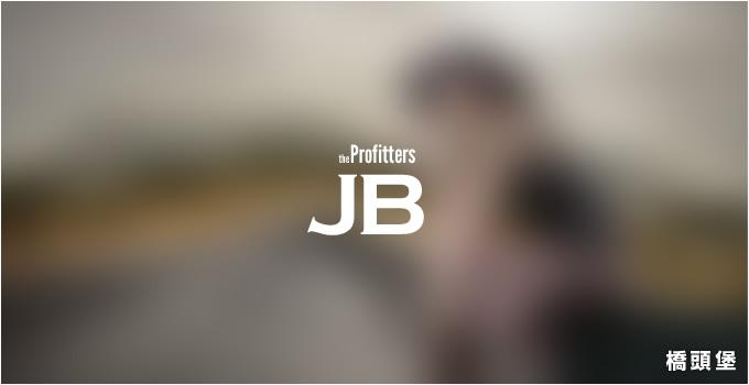 §45pips:新EA「JB」は月別でも安定していた!