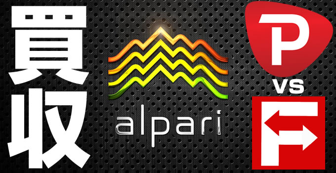 アルパリ買収、IronFXも手を挙げる