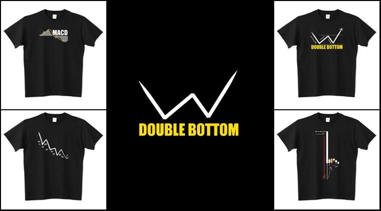 トレーダーのためにデザインされたTシャツ